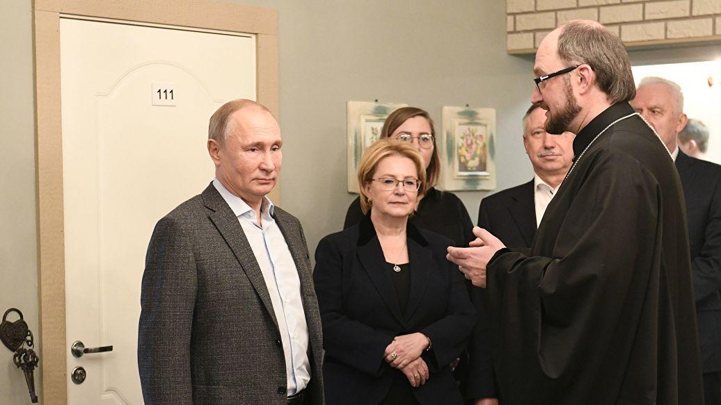 Путин пообещал хосписам регулярную бюджетную поддержку