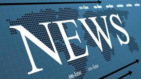 Свежие политические новости каждый день