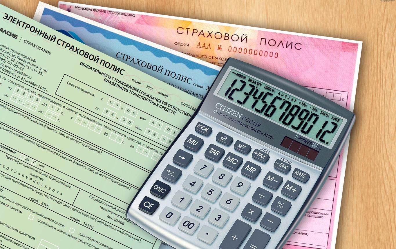 Покупка страховки ОСАГО онлайн и расчет с помощью калькулятора