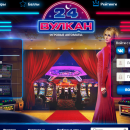 Интернет-казино Вулкан 24 – гарантия надежности