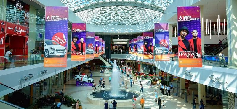 Торгово-развлекательный центр «МореМолл» в Сочи