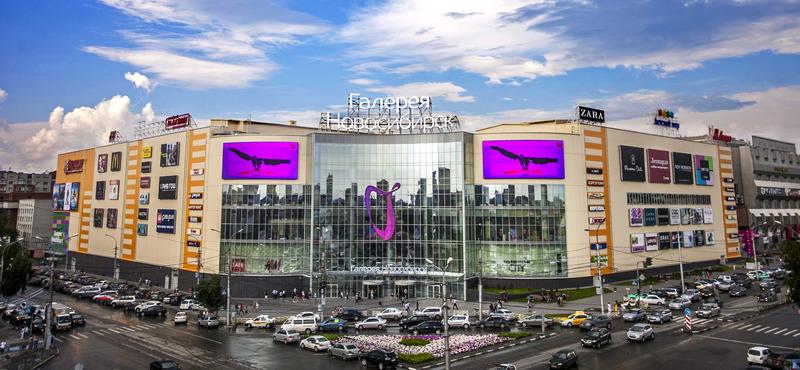 Торговый центр для отличного шопинга и развлечений