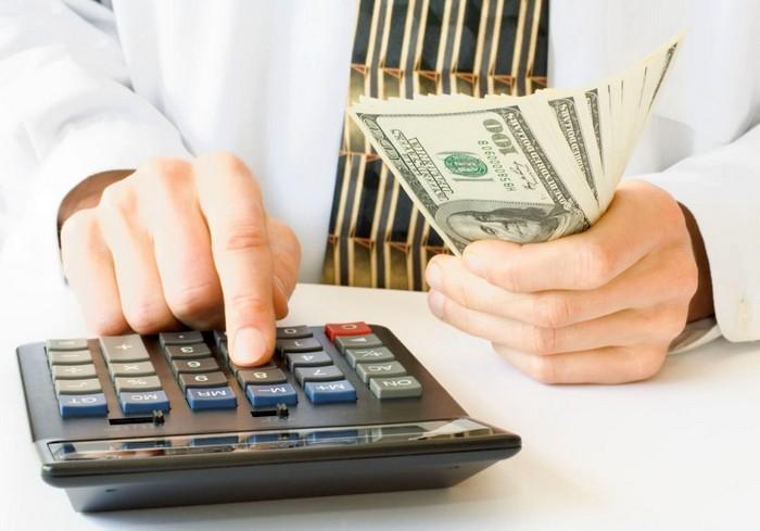 Кредит на выгодных условиях за минимальный срок