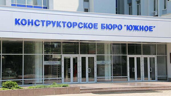«Успехи» генерального директора КБ Южное