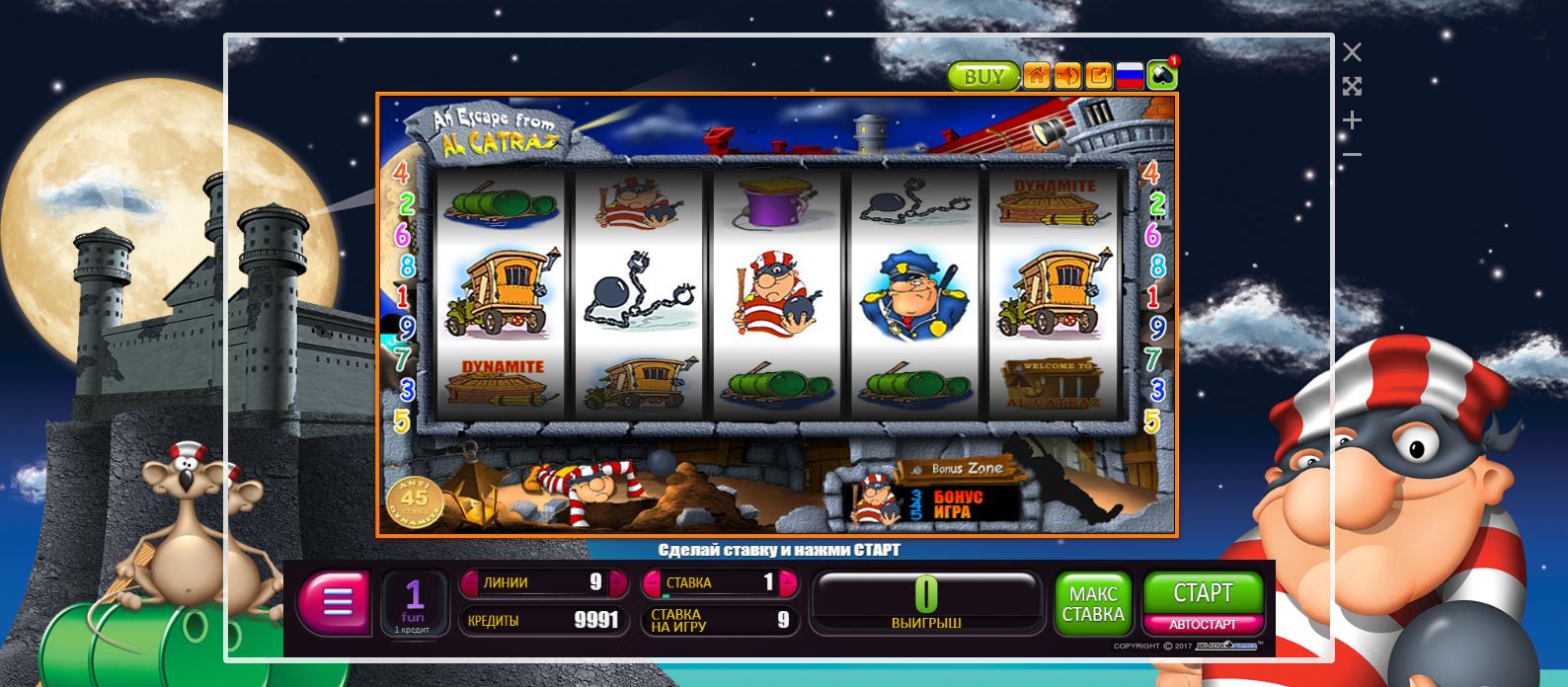 Море положительных эмоций всегда рядом с казино Вулкан