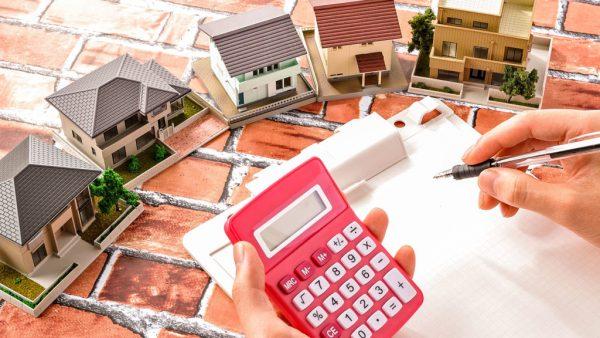 Калькулятор стоимости недвижимости