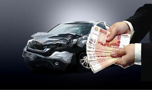 Выкуп страховых дел в Краснодаре