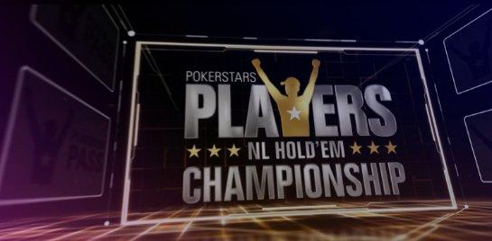 Из сателлитов – напрямую в PokerStars Players' Championship