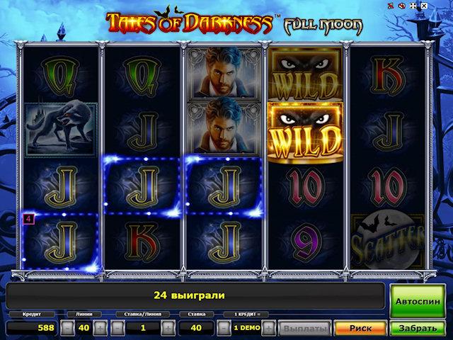 Игры в онлайн-казино ГМСлотс Делюкс на реальные деньги
