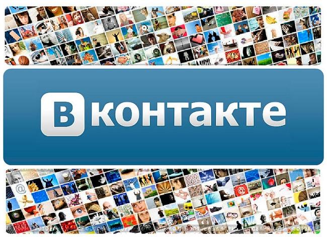 Купить подписчиков ВКонтакте по доступной цене