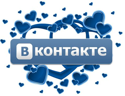 Лайки практически даром во Вконтакте