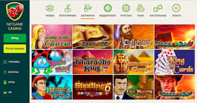 классические и современные игры в одном казино
