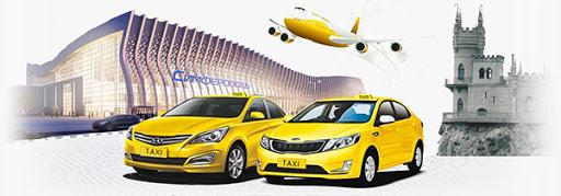 Качественные услуги такси в Симферополе