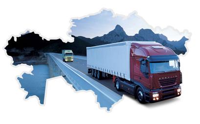 Грузоперевозки автомобильным транспортом по России и миру