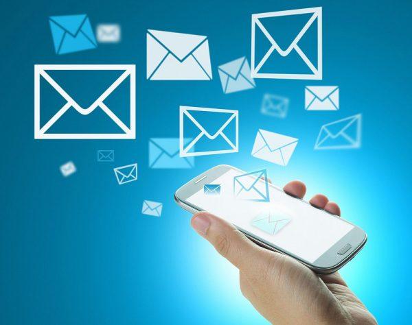 Быстрая рассылка сообщений для клиентов